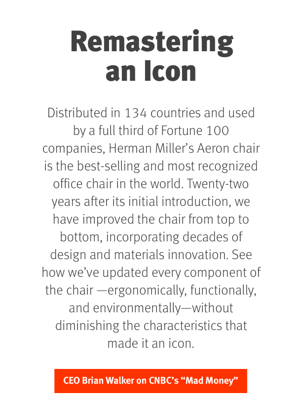 Remastering an Icon